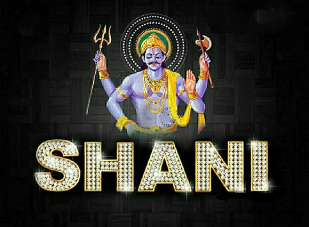 Shani Sade Sati Puja