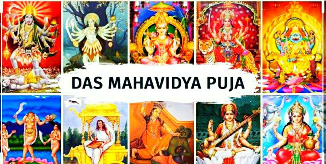 Kamakhya Temple Das Mahavidya Puja - Origin Of 10 Mahavidya